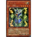 中古遊戯王 YG02-JP001 [UR] : ライオウ