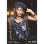 中古生写真(AKB48・SKE48) 内田眞由美/CD「Beginner」