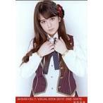 中古生写真(AKB48・SKE48) 奥真奈美/AKB48×B.L.T.VISU