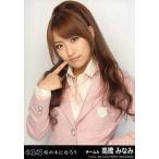 中古生写真(AKB48・SKE48) 高橋みなみ/CD 「桜の木になろう」特典