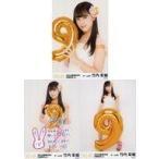 中古生写真(AKB48・SKE48) ◇竹内彩姫/SKE48 劇場9周年