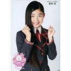 中古生写真(AKB48・SKE48) 道枝咲/上半身/AKB48グルー