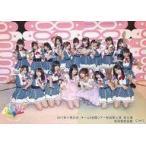 中古生写真(AKB48・SKE48) AKB48/集合(18人)/47の素敵