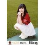 中古生写真(AKB48・SKE48) 野々垣美希/全身・しゃがみ