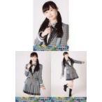 中古生写真(AKB48・SKE48) ◇齋藤陽菜/AKB48 全国ツア