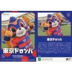 中古スポーツ TO34 [レギュラーカード] : 東京ドロンパ