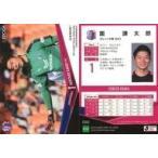 中古スポーツ CO02 [レギュラーカード] : 圍謙太朗