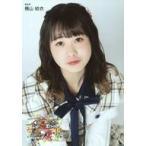 中古生写真(AKB48・SKE48) 横山結衣/バストアップ/「T