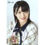 中古生写真(AKB48・SKE48) 佐藤七海/バストアップ/「T