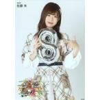 中古生写真(AKB48・SKE48) 佐藤朱/膝上/「TOYOTA pres