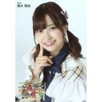 中古生写真(AKB48・SKE48) 橋本陽菜/バストアップ/「T