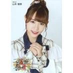 中古生写真(AKB48・SKE48) 山本瑠香/バストアップ/「T