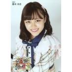 中古生写真(AKB48・SKE48) 春本ゆき/バストアップ/「T