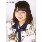 中古生写真(AKB48・SKE48) 倉野尾成美/バストアップ/