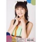 中古生写真(AKB48・SKE48) 長友彩海/上半身/「AKB48