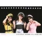 中古生写真(AKB48・SKE48) 田口愛佳・西川怜・安田叶/