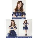 中古生写真(AKB48・SKE48) ◇服部有菜/AKB48 劇場トレ