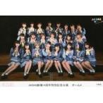 中古生写真(AKB48・SKE48) AKB48/集合(チーム4)/横型