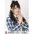 中古生写真(AKB48・SKE48) 行天優莉奈/上半身/AKB48グ