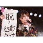中古生写真(AKB48・SKE48) 岡部麟/ライブフォト・横型