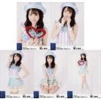 中古生写真(AKB48・SKE48) ◇横山結衣/AKB48 チーム8 2