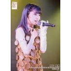 中古生写真(AKB48・SKE48) 真下華穂/ライブフォト・上