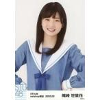 中古生写真(AKB48・SKE48) 尾崎世里花/上半身/STU48 2