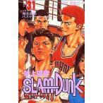 中古少年コミック SLAM DUNK 全31巻セット / 井上雄彦