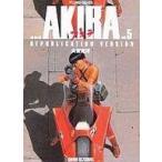 中古B6コミック AKIRA(復刻版) 全5巻セット / 大友克洋