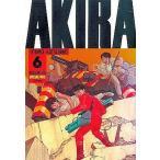 中古その他コミック AKIRA(デラックス版) 全6巻セット / 大友克洋