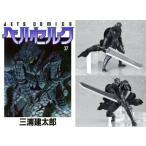 中古限定版コミック 限定37)ベルセルク 限定版 / 三浦建太郎