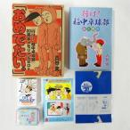 中古限定版コミック 「行け!稲中卓球部」20周年メモリアルBOX「おめでたい。」 / 古谷実
