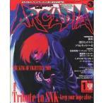 中古アルカディア 付録付)月刊アルカディア 2002/1(別冊付録1点)