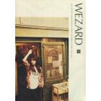 中古アイドル雑誌 WEZARD 42