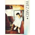 中古アイドル雑誌 WEZARD 43