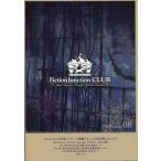 中古アイドル雑誌 FictionJunction CLUB 2010 Winter vol.08