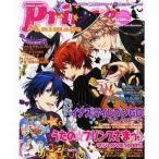 中古アニメージュ Prince Animage 2012autumn(別冊付録1点) プリンスアニメージュ