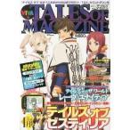 中古アニメ雑誌 ビバ☆テイルズ オブ マガジン 2015年1月号