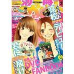 中古コミック雑誌 DVD付)別冊マーガレット 2011/3(DVD付き)