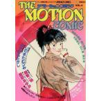中古コミック雑誌 THE MOTION COMIC VOL.4 ザ・モーション コミック