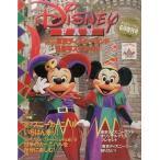 中古アニメ雑誌 Disney FAN 東京ディズニーランド15周年スペシャル 1998年6月号 ディズニーファン