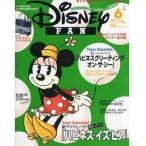 中古アニメ雑誌 付録付)Disney FAN 2013年6月号 ディズニーファン
