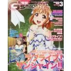 中古電撃G'sマガジン 付録付)電撃G's magazine 2019年3月号