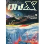 中古一般PCゲーム雑誌 Oh!X 1989年11月号 オーエックス