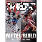 metal buildの画像