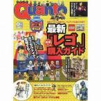 中古ホビー雑誌 Quanto 2010/5 NO.258 クアント