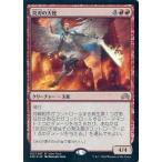 中古マジックザギャザリング [R] : 【FOIL】炎刃の天使/Flameblade Angel