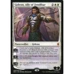 中古マジックザギャザリング [神話R] : Gideon, Ally of Zendikar/ゼンディカーの同盟者、ギデオン