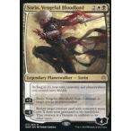 中古マジックザギャザリング [R] : Sorin, Vengeful Bloodlord/復讐に燃えた血王、ソリン