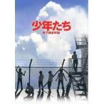 中古パンフレット パンフ)少年たち格子無き牢獄 関西ジャニーズJr. 2011 舞台